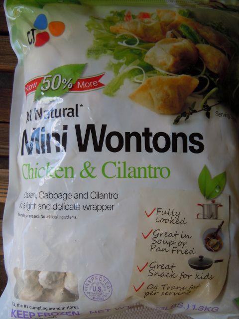 recipe: costco chicken wonton soup [21]