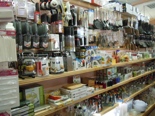 Biggest Little Kitchen Store Jackson Ca