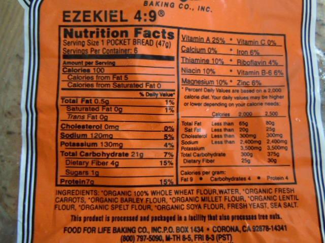 Ezekiel Pocket